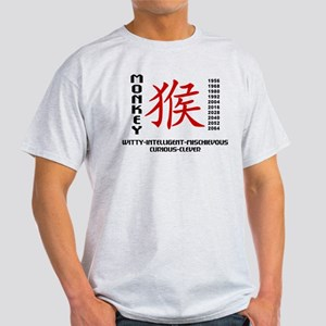 Chinese Zodiac Monkey Characteristic Light T-Shirt