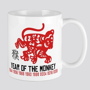 Chinese Zodiac Monkey Years Mug