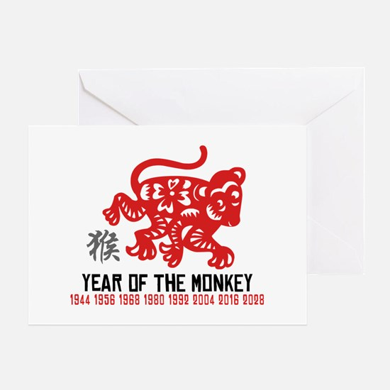 Chinese Zodiac Monkey Years Greeting Card