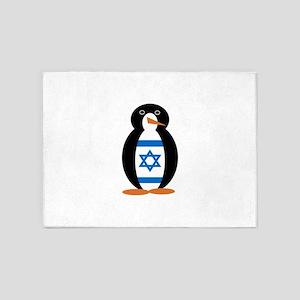 Penguin of Israel 5'x7'Area Rug