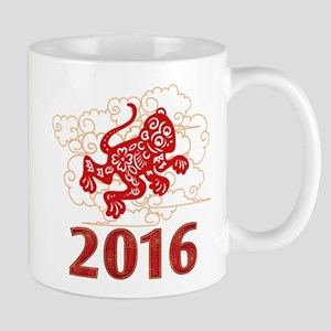 Paper Cut Year of The Monkey 2016 Mug