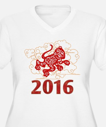 Paper Cut Year of T-Shirt
