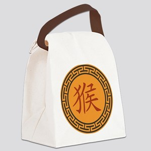 Chinese Zodiac Monkey Sign Canvas Lunch Bag