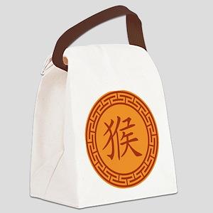Chinese Zodiac Monkey Symbol Canvas Lunch Bag