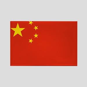 China Flag Magnets