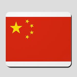 China Flag Mousepad