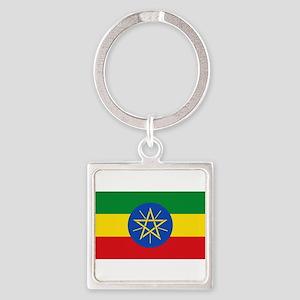 Ethiopia Flag Keychains