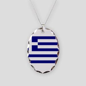 Greece Flag Necklace