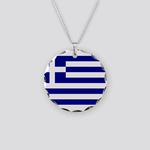 Greece Flag Necklace