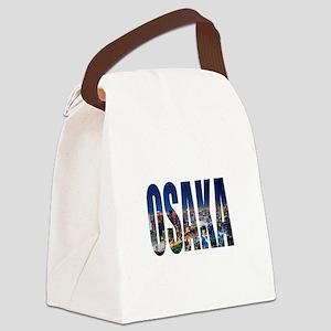 Osaka Canvas Lunch Bag