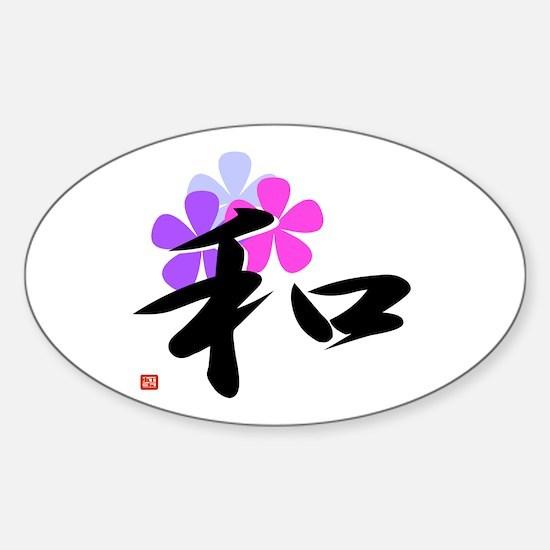 wa kanji(harmony) Oval Decal