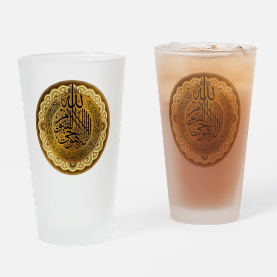 Unique Koran Drinking Glass