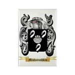 Mishutushkin Rectangle Magnet (10 pack)