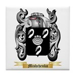 Mishchenko Tile Coaster