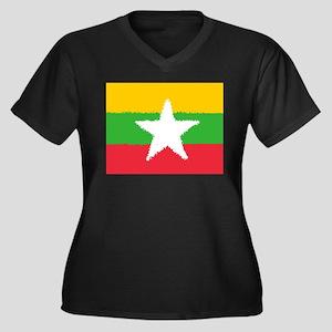 Burma in 8 bit Plus Size T-Shirt