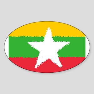 Burma in 8 bit Sticker