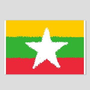 Burma in 8 bit Postcards (Package of 8)