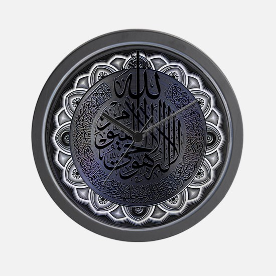 KORAN VERSE ART 003 Wall Clock