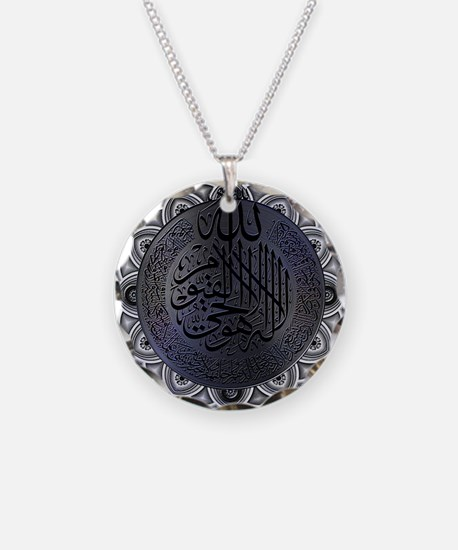 KORAN VERSE ART 003 Necklace
