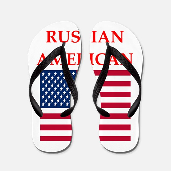 russian Flip Flops