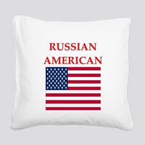 russian Square Canvas Pillow