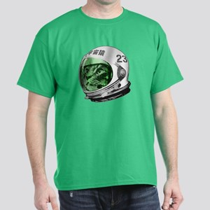 Astronaut Space Cat (green screen version) T-Shirt