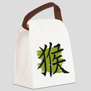 Chinese Zodiac Monkey Canvas Lunch Bag