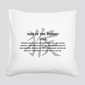 Year Of The Monkey 1968 Square Canvas Pillow