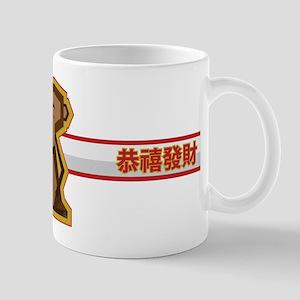 2016 Chinese New Year Mugs