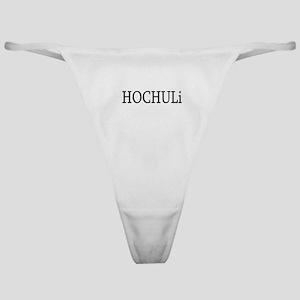 HOCHULi Classic Thong