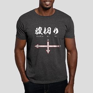 HARAKIRI 1 T-Shirt