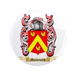 Moshevitch Button
