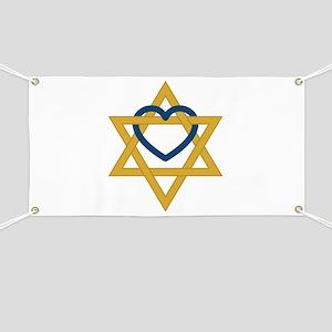 Star Of David Heart Banner