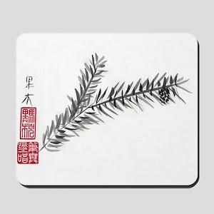 Small Pine Mousepad