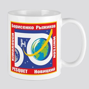 Expedition 50 Mug
