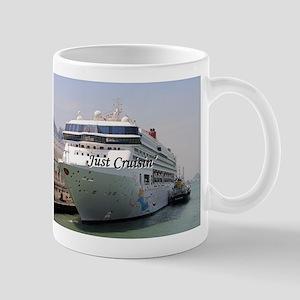 Just Cruisin': Superstar Virgo Cruise ship Mugs