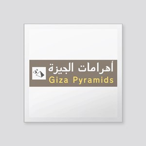"Giza Pyramids, Egypt Square Sticker 3"" x 3"""