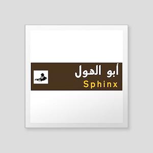 "Great Sphinx, Egypt Square Sticker 3"" x 3"""