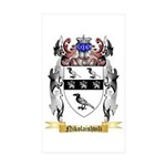 Nikolaishvili Sticker (Rectangle 50 pk)