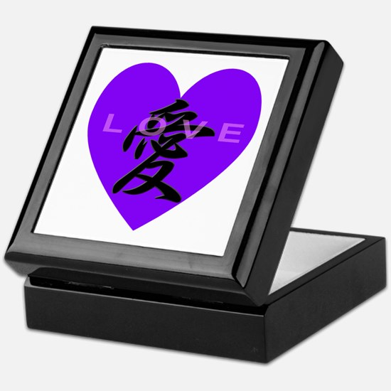 LOVE Heart (purple) Keepsake Box
