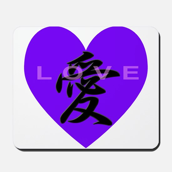 LOVE Heart (purple) Mousepad