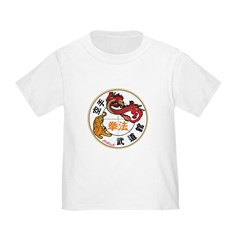 Kenpo Budokan Karate T-Shirt