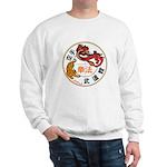 Kenpo Budokan Karate Sweatshirt