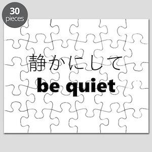 Japanese be quiet Puzzle