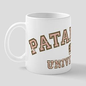 Pink/Brown Patanjali University Mug