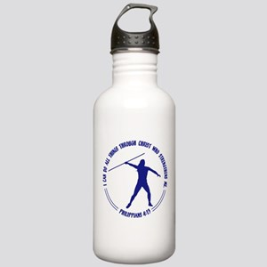 JAVELIN - Phil. 4:13 Stainless Water Bottle 1.0L