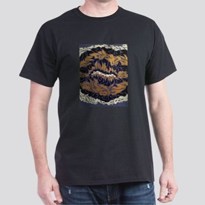 Abstract Mind T-Shirt
