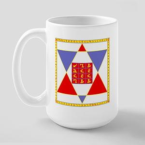 Holy Table of Practice Large Mug
