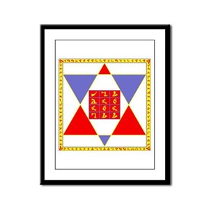 Holy Table of Practice Framed Panel Print