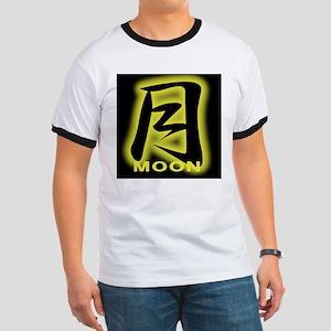 moon japanese kanji Ringer T